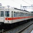 Oomachi_5101_15t