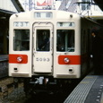 Takasago_5093_top