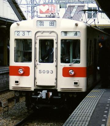 5093_takasago_top