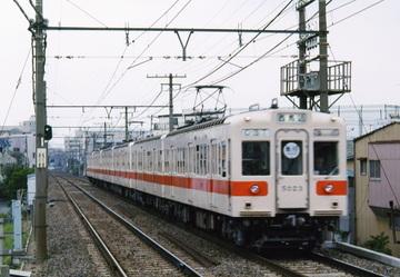 Yotsugi_5023_03t