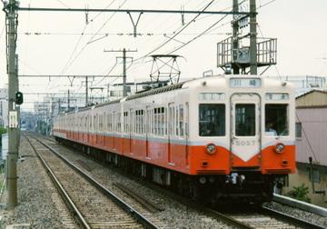 Yotsugi_5057_11t