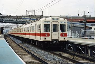 Yotsugi_5108_23t
