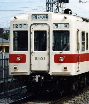 Yotsugi_5101_23t_newtown