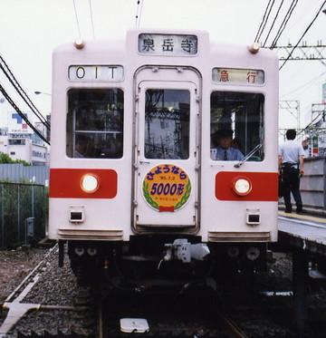 09_14_9bc