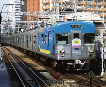 Nakameguro_3055_2