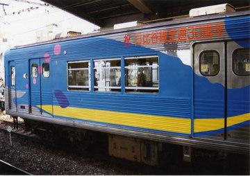 Nakameguro_3056