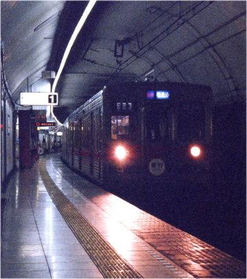 1995_takanawadai